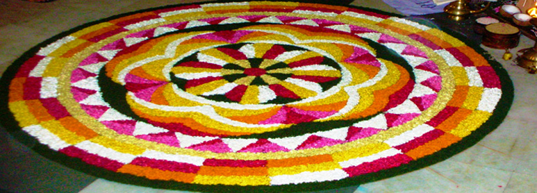 Pookalam made during Onam